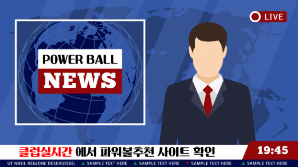 tv-news-studio-with-broadcaster-breaking-world-background-vector-illustration_53562-4434.png